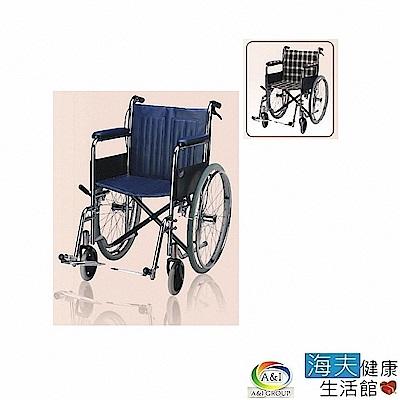 海夫健康生活館 康復 第二代電鍍輪椅