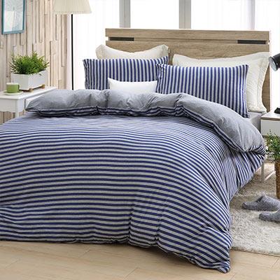 LASOL睡眠屋-無印風格針織天竺棉 雙人薄被床包四件組 自由的藍