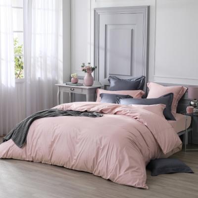 澳洲Simple Living 雙人天絲福爾摩沙被套床包組-台灣製(玫瑰粉)