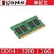 金士頓 Kingston DDR4 3200 16G 筆記型 記憶體 KVR32S22S8/16 product thumbnail 1