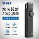 【SAMPO 聲寶】水洗式電動理髮刀EG-Z2004L(理髮/剪髮/修髮/剃毛/修毛) product thumbnail 1