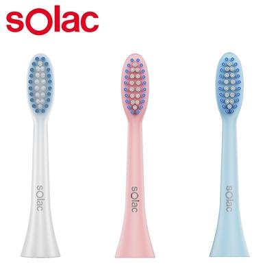 Solac 音波震動牙刷專用刷頭3入組-柔軟型SS-11SS