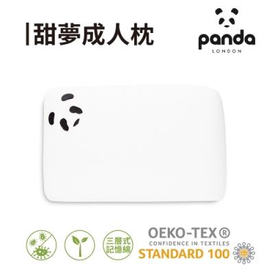 【英國Panda】甜夢成人枕(獨家三層式記憶綿)