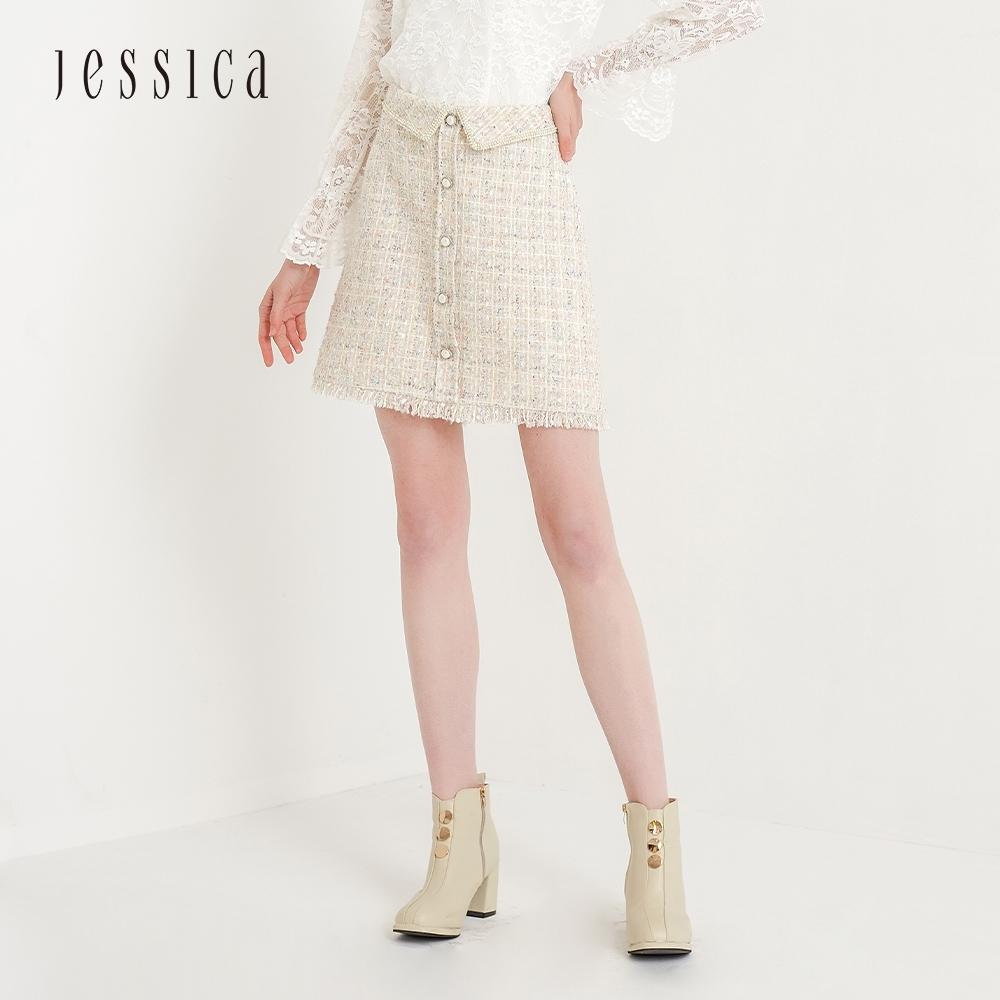 JESSICA - 交織軟呢流蘇毛邊甜美百搭短裙(象牙白)