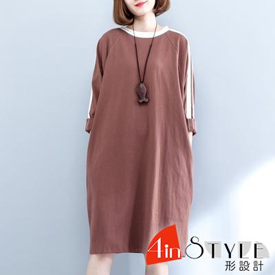 簡約運動風白線長袖洋裝 (共二色)-4inSTYLE形設計