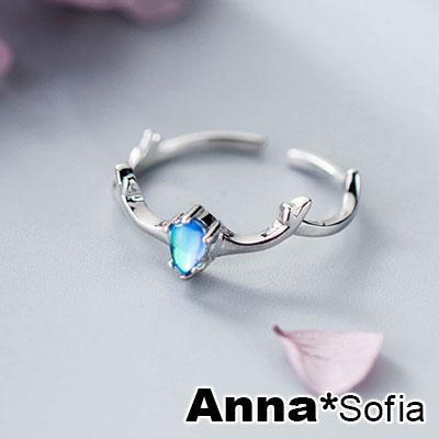 AnnaSofia 藍光森林鹿角 925純銀開口戒指(銀系)