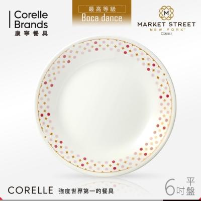 美國康寧 CORELLE 波卡舞曲6吋平盤