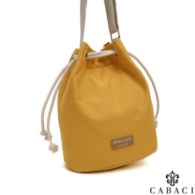 CABACI 清新色系手提斜背二用帆布水桶包-黃色