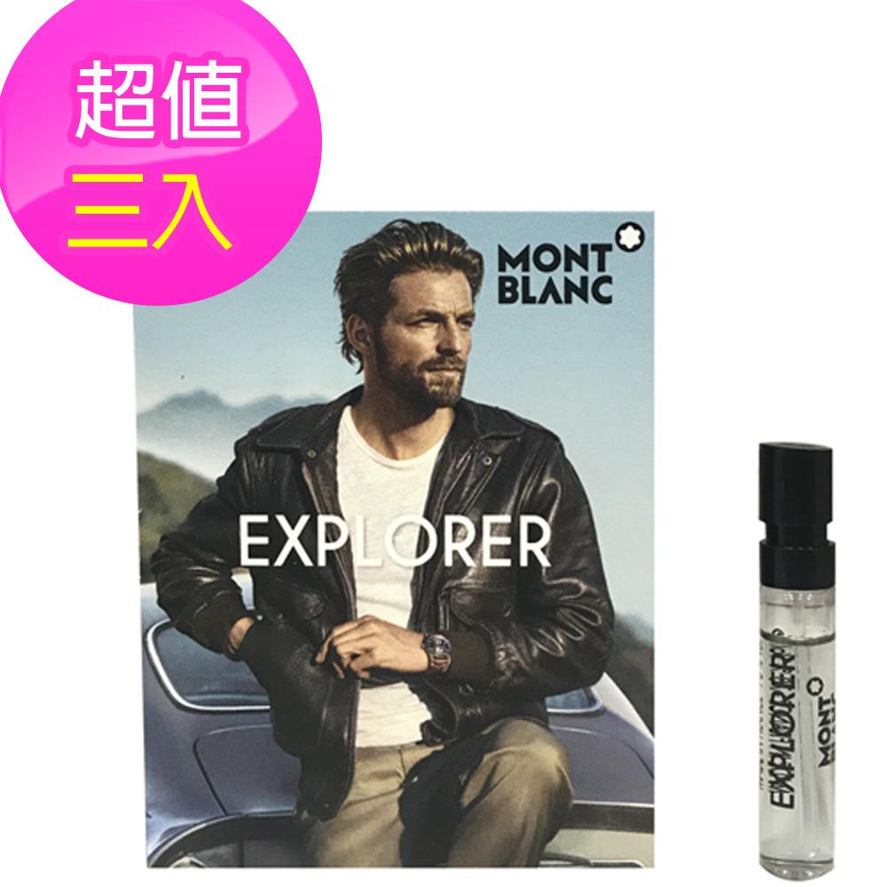 MONTBLANC萬寶龍EXPLORER 探尋旅者淡香精 針管2ml(三入)