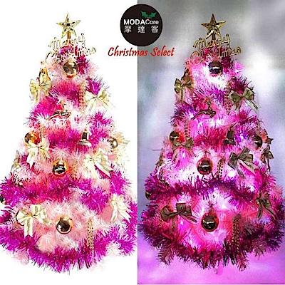 3尺豪華版夢幻粉紅色聖誕樹(金粉色系)+100燈LED燈串粉紅白光(附控制器跳機)