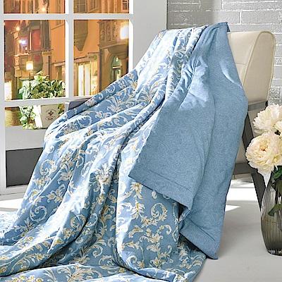 義大利La Belle 蘿蔓印象 純棉涼被(5x6.5尺)