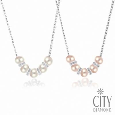 時時樂City Diamond引雅【東京Yuki】5顆天然珍珠水鑽項鍊(兩色任選)