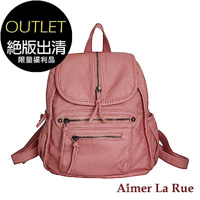 [福利品]Aimer La Rue 柔軟水洗皮後背包(粉色)(絕版出清)