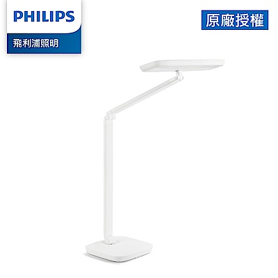 Philips 飛利浦 軒璽 66049 LED護眼檯燈-白色 (PD019)