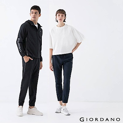 【時時樂】GIORDANO 3M反光印花束口褲(男女童任選)