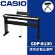 CASIO CDP-S100數位鋼琴黑色款(含架、椅、踏、罩 ) product thumbnail 2