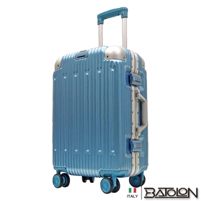 義大利BATOLON  25吋  浩瀚星辰TSA鎖PC鋁框箱/行李箱 (冰雪藍)