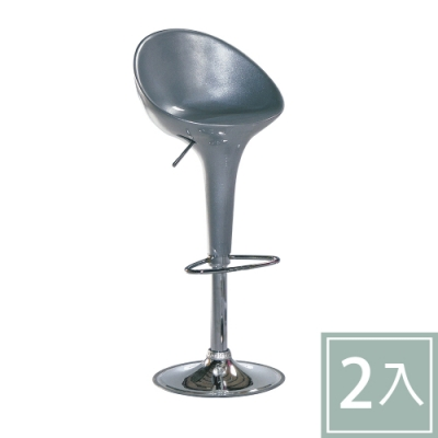 柏蒂家居-維娜升降高背吧台椅/高腳椅/設計師椅-二入組合(二色可選)-46x40x130cm