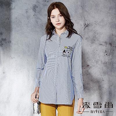 【麥雪爾】棉質經典條紋刺繡女孩襯衫