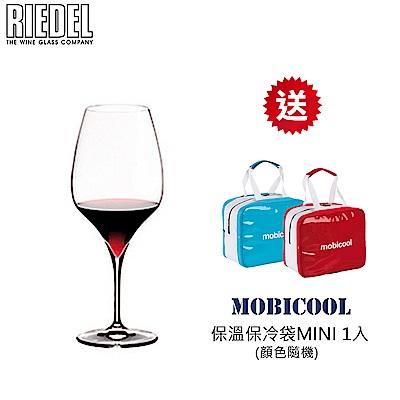 RIEDEL VITIS系列SYRAH/SHIRAZ 紅酒杯2入