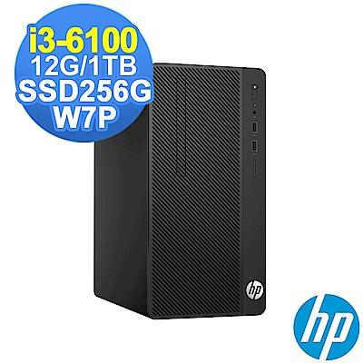 HP 280 G3 i3-6100/12G/1TB+256G/W7P