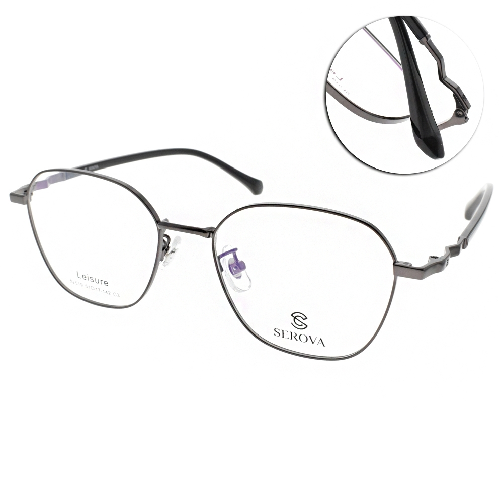 SEROVA眼鏡 中性韓風設計款/霧槍黑-黑 #SE SL519 C3