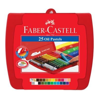 Faber-Castell 油性粉彩條 25色粗芯 精裝