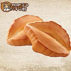 TOP王子 赤穗天鹽酥烤羅宋10入(2入/袋)
