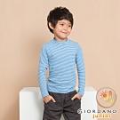 GIORDANO 童裝G-Warmer彈力舒適高領極暖衣 - 54 法國藍X皎雪
