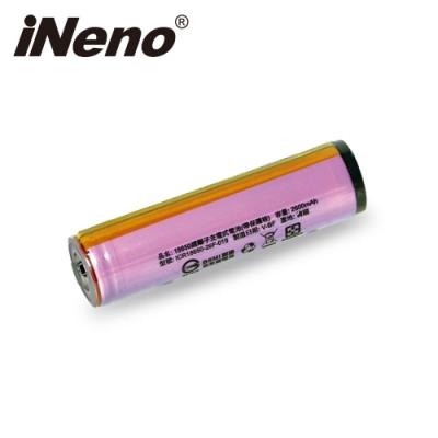 【iNeno】18650高效能鋰電池2600mAh內置韓系三星(帶安全保護板)