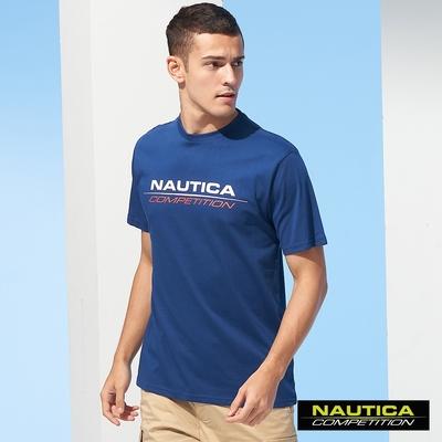 Nautica COMPETITION男裝經典素面LOGO短袖T恤-藍