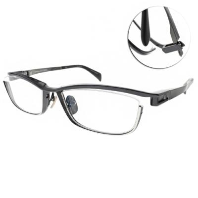 JAPONISM  光學眼鏡 金屬流線設計款/深藍-槍黑 #JP033 C04
