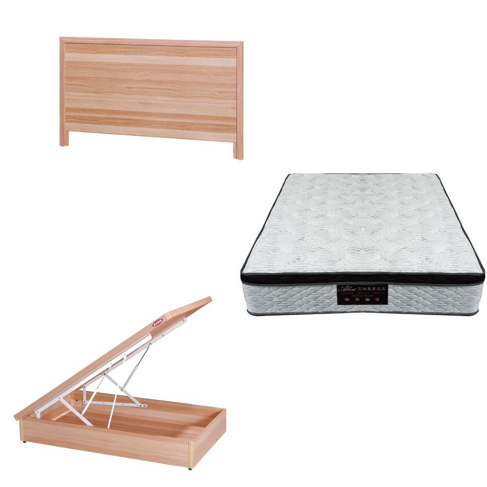 綠活居 梅可3.5尺單人床台三式組合(床頭片+後掀床底+正三線涼感獨立筒)五色可選