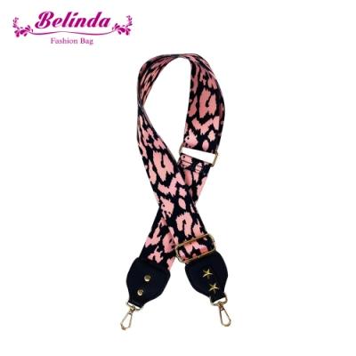 【Belinda】粉紅豹紋寬版肩背斜背帶