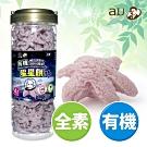 阿久師 有機100%純米嬰兒星星餅-紫米口味40g  (適合4個月以上) 全素