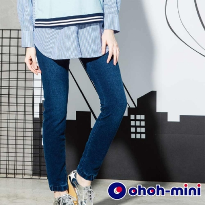 【ohoh-mini 孕婦褲】 針織彈力肚片時尚牛仔長褲