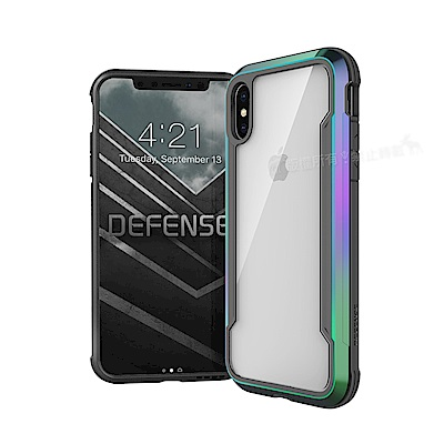 DEFENSE 刀鋒極盾Ⅲ iPhone Xs/ X 5.8吋共用 耐撞擊手機殼(繽紛虹)
