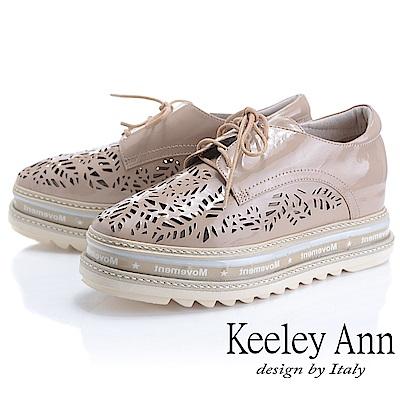 Keeley Ann魔法秘密 真皮透視造型厚底牛津鞋 (杏色-Ann系列)