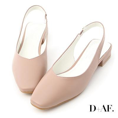 D+AF 清新女孩.小方頭素面後空低跟鞋*粉
