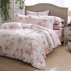 MONTAGUT-優雅莊園-200織紗精梳棉兩用被套床包組(單人)