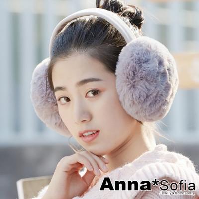 【2件69折】AnnaSofia 超柔仿兔毛可摺疊 仿皮草保暖耳罩(灰系)