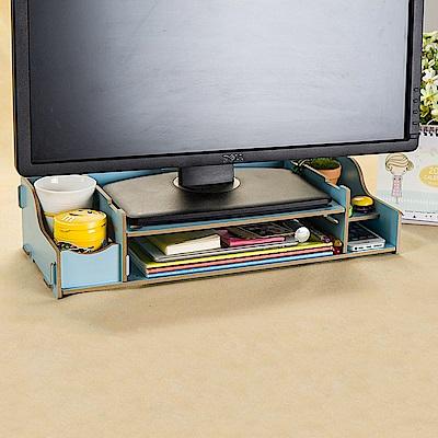 半島良品 多功能DIY木質電腦螢幕架 可調-藍色