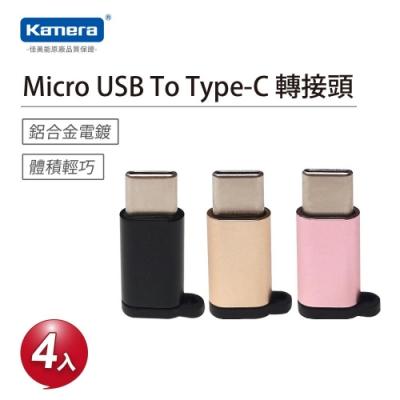 Kamera Micro To Type-C 轉接頭 - 四入