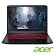 Acer AN515-55-704J 15吋電競筆電(i7-10750H/GTX 1660Ti/16G+16G/512G SSD+1TB HDD/Nitro 5/黑/特仕版) product thumbnail 1