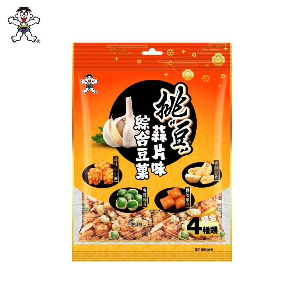 挑豆 蒜片味綜合豆果菓 (70g)