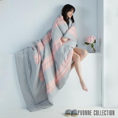 YVONNE COLLECTION 直條紋雙人四季被(6x7呎)-粉橘