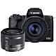 Canon EOS M50 Mark II M50M2 15-45mm+55-200mm IS STM 雙鏡組 公司貨 product thumbnail 2