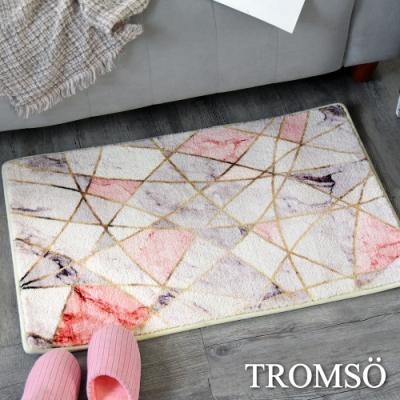 TROMSO綿羊絨超吸水大地墊-粉紅大理石