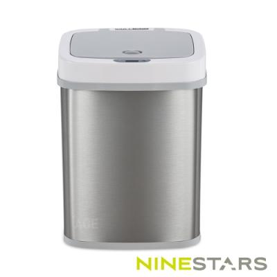 美國NINESTARS感應式掀蓋垃圾桶12公升 DZT-12-5 白色