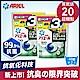買就送20超贈點!【日本ARIEL】新升級3D超濃縮 抗菌洗衣球 46顆袋裝 X2 (室內晾衣型) product thumbnail 1